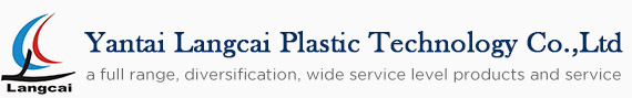 Plastic masterbatch, plastic masterbatch manufacturers, plastic masterbatch supply, the price of plastic masterbatch, plastic masterbatch wholesale, Shandong plastic masterbatch
